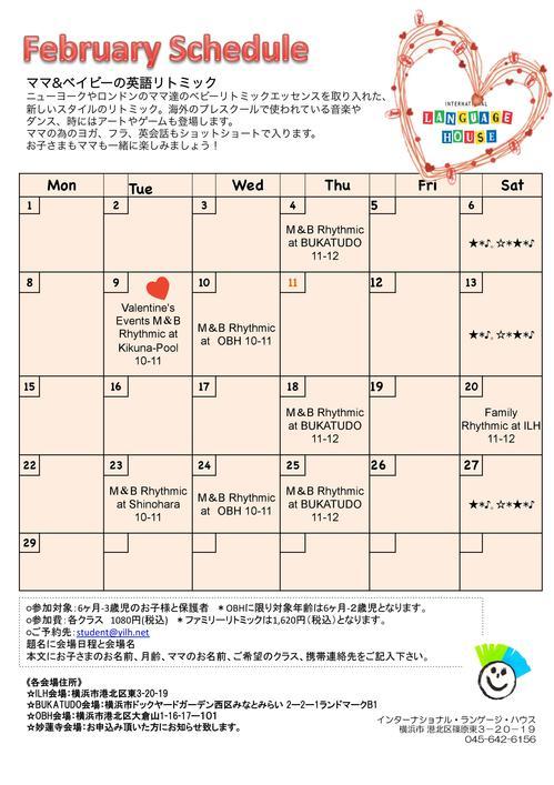 2016.2.jpg