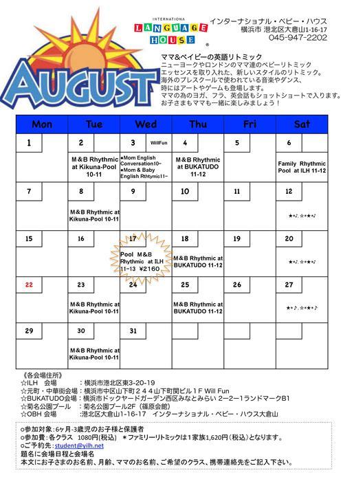 8月M bpg.jpg