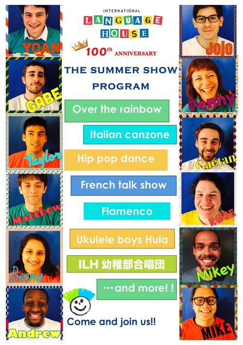 Show2.jpg